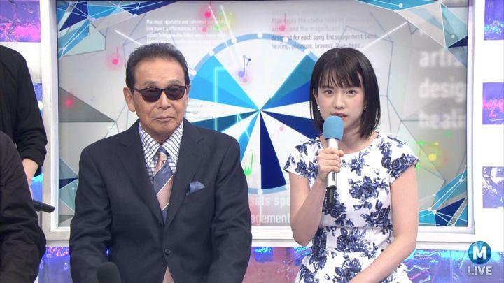 2018年08月31日弘中綾香の画像14枚目