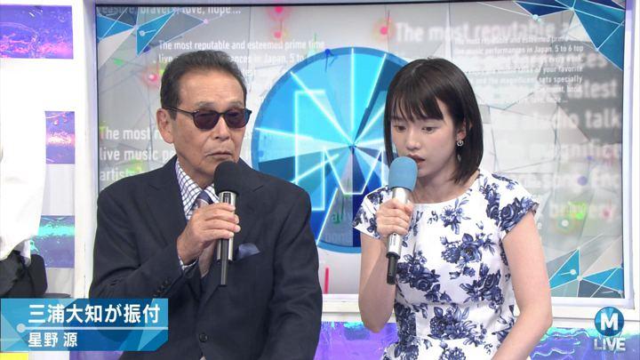 2018年08月31日弘中綾香の画像23枚目