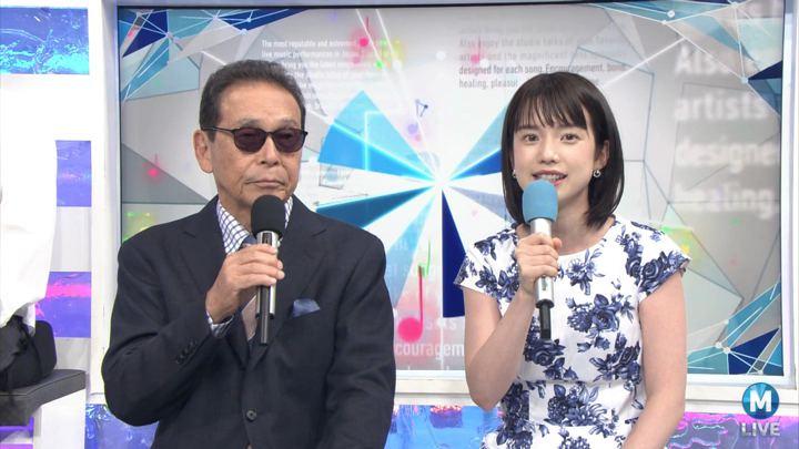2018年08月31日弘中綾香の画像24枚目