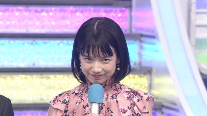 2018年09月07日弘中綾香の画像09枚目