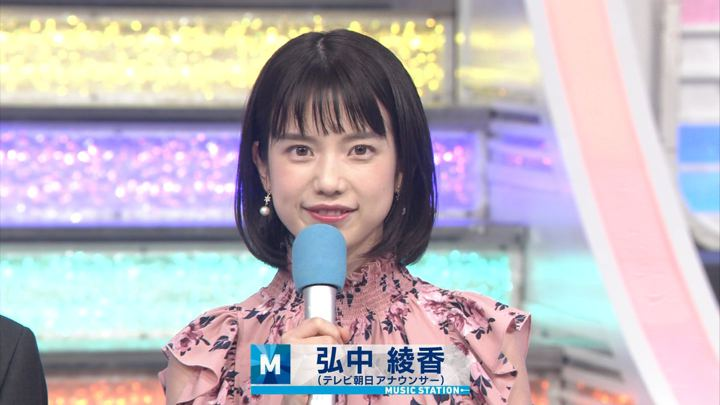 2018年09月07日弘中綾香の画像11枚目