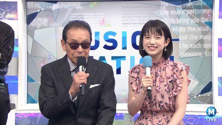 2018年09月07日弘中綾香の画像17枚目