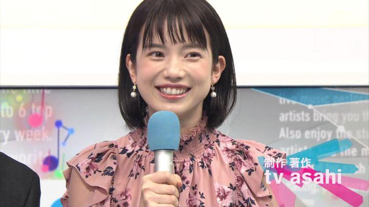 2018年09月07日弘中綾香の画像30枚目