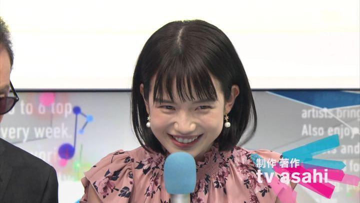 2018年09月07日弘中綾香の画像31枚目