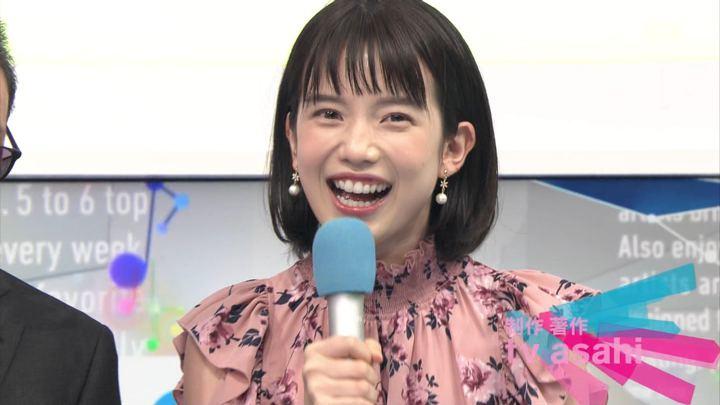 2018年09月07日弘中綾香の画像32枚目