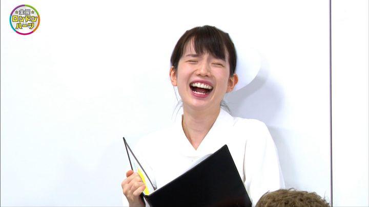 2018年09月07日弘中綾香の画像35枚目