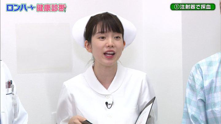 2018年09月07日弘中綾香の画像42枚目