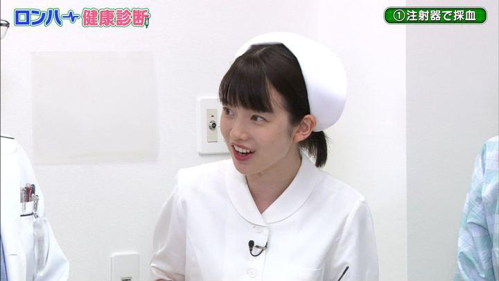 2018年09月07日弘中綾香の画像43枚目