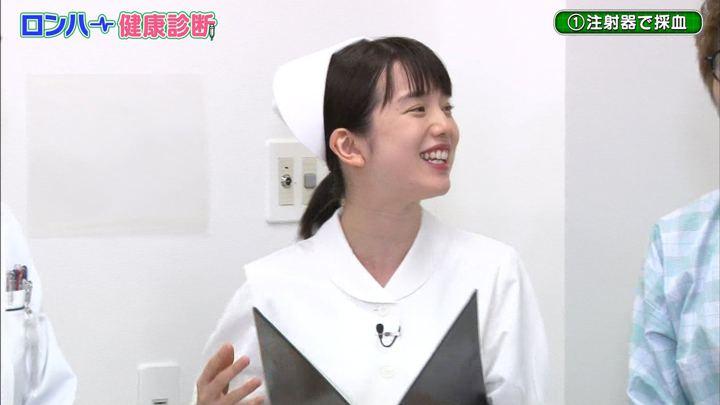 2018年09月07日弘中綾香の画像44枚目