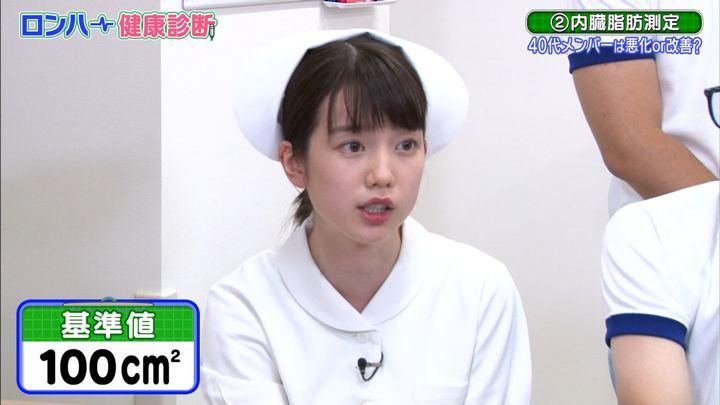 2018年09月07日弘中綾香の画像48枚目
