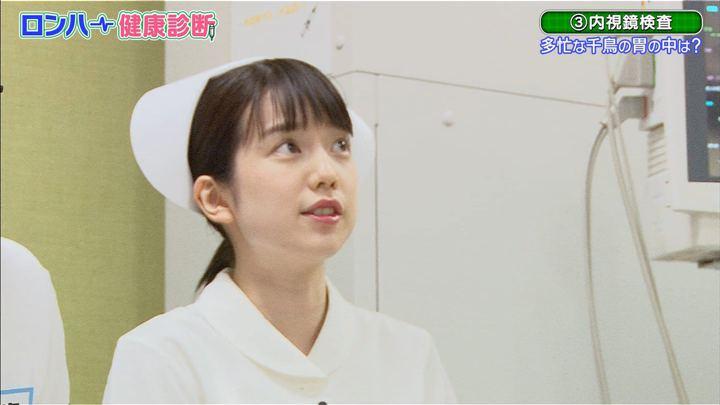 2018年09月07日弘中綾香の画像52枚目