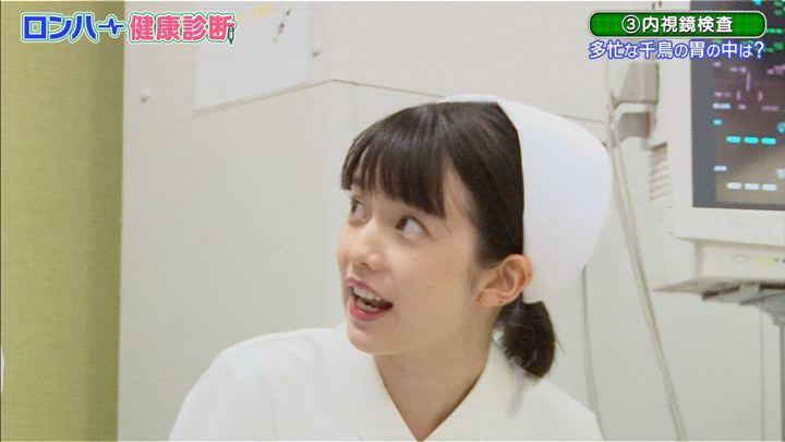 2018年09月07日弘中綾香の画像53枚目