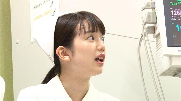 2018年09月07日弘中綾香の画像57枚目
