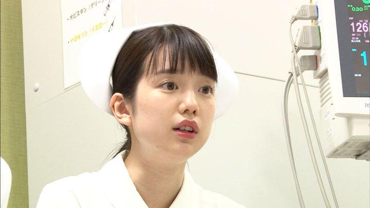 2018年09月07日弘中綾香の画像58枚目