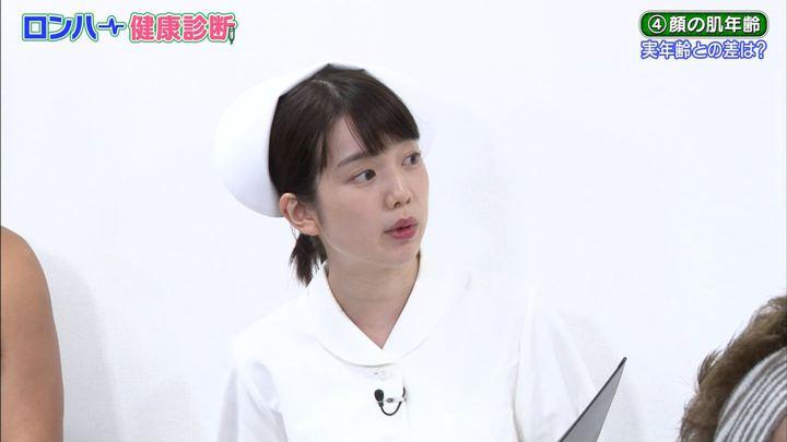 2018年09月07日弘中綾香の画像61枚目