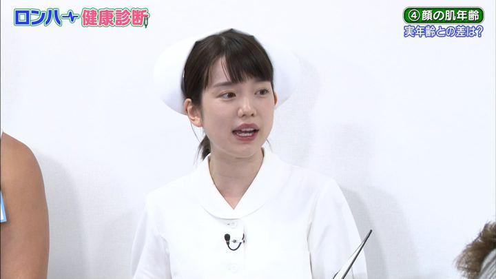2018年09月07日弘中綾香の画像62枚目