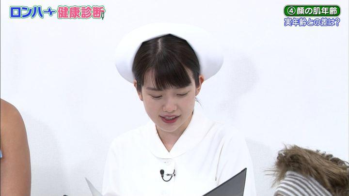 2018年09月07日弘中綾香の画像63枚目
