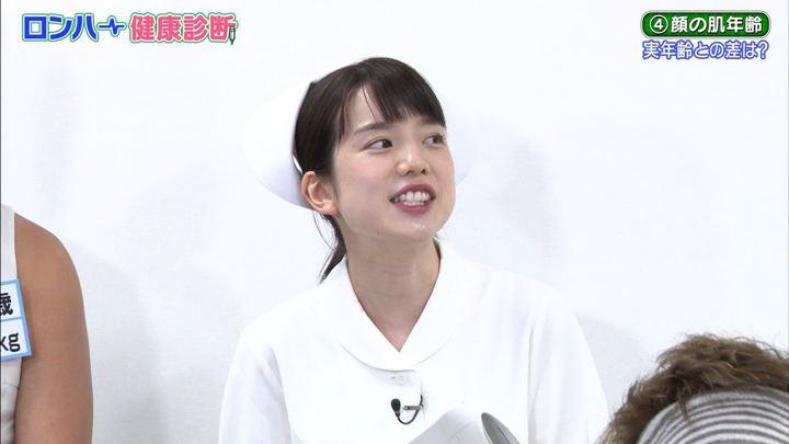 2018年09月07日弘中綾香の画像65枚目