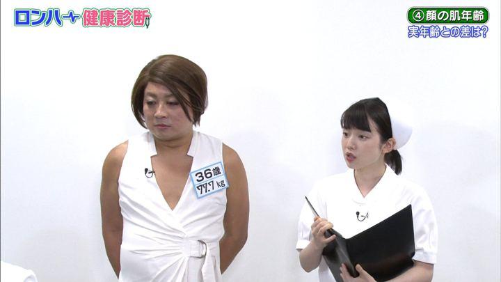2018年09月07日弘中綾香の画像66枚目