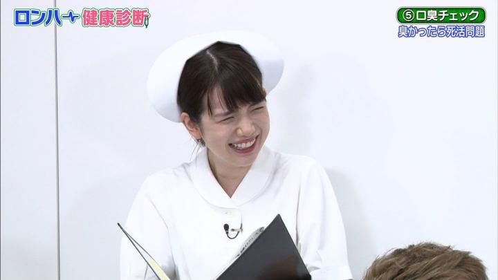 2018年09月07日弘中綾香の画像69枚目