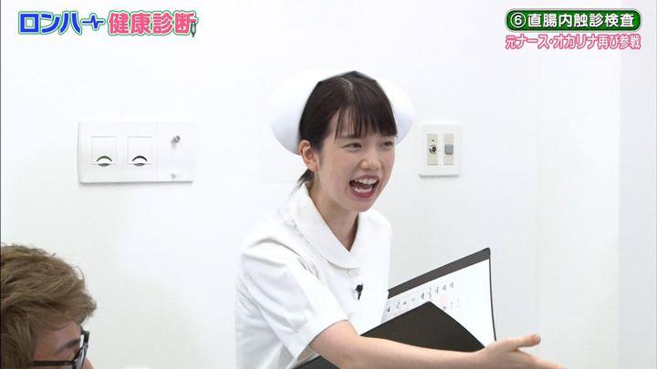 2018年09月07日弘中綾香の画像70枚目