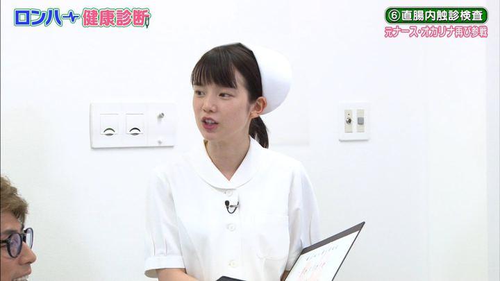 2018年09月07日弘中綾香の画像71枚目