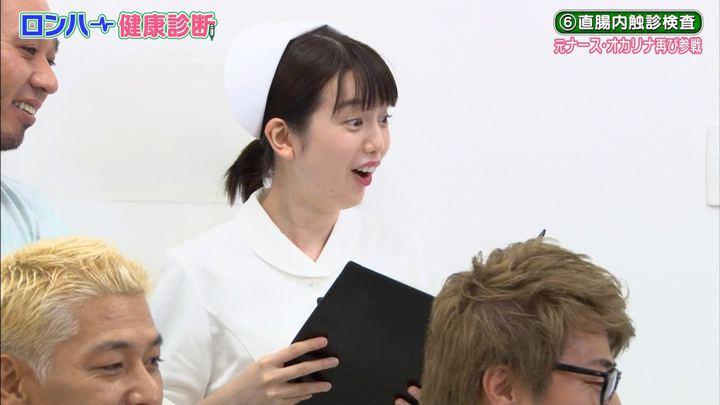 2018年09月07日弘中綾香の画像74枚目
