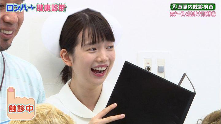 2018年09月07日弘中綾香の画像75枚目