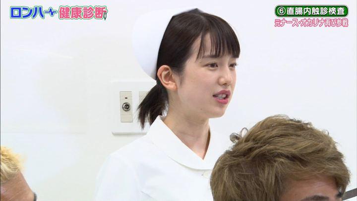 2018年09月07日弘中綾香の画像76枚目