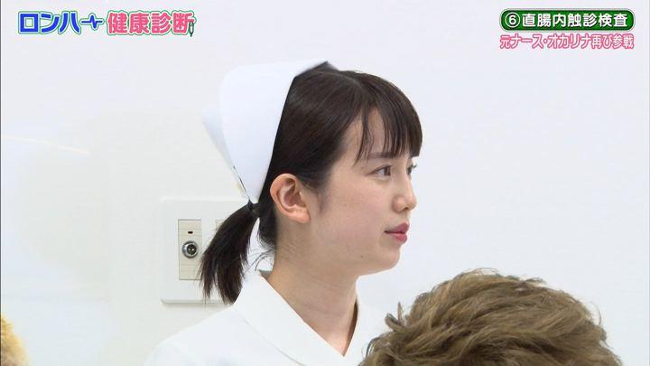 2018年09月07日弘中綾香の画像77枚目