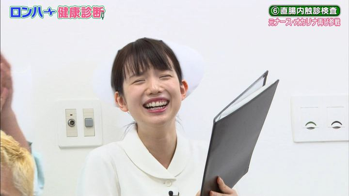 2018年09月07日弘中綾香の画像79枚目