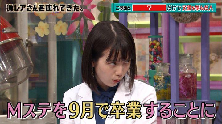 2018年09月10日弘中綾香の画像02枚目