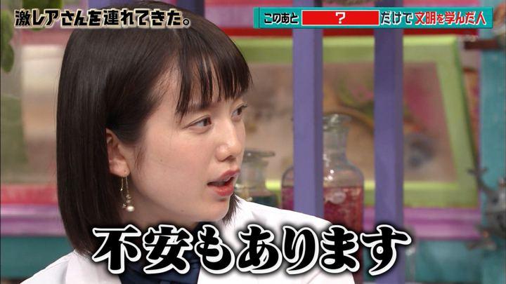 2018年09月10日弘中綾香の画像03枚目