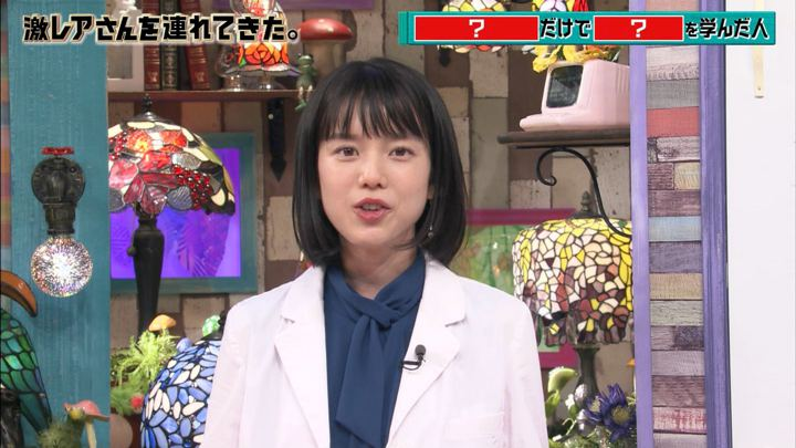 2018年09月10日弘中綾香の画像08枚目