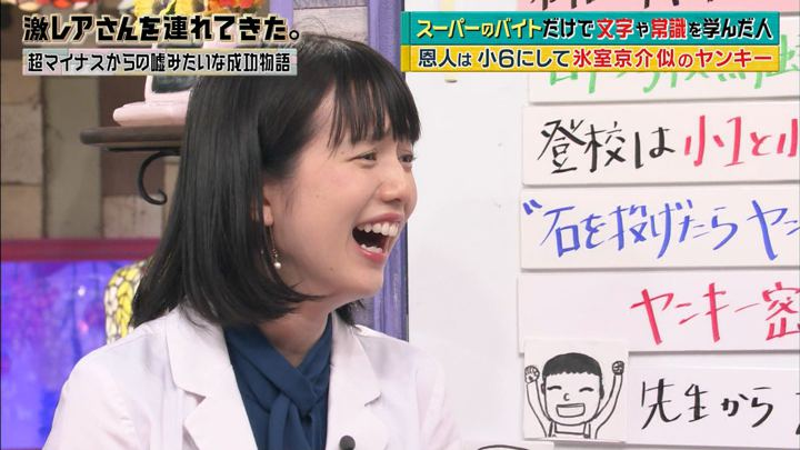 2018年09月10日弘中綾香の画像09枚目