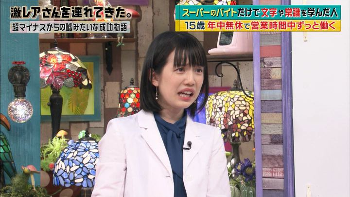 2018年09月10日弘中綾香の画像12枚目