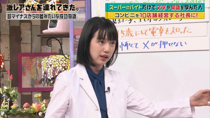 2018年09月10日弘中綾香の画像17枚目