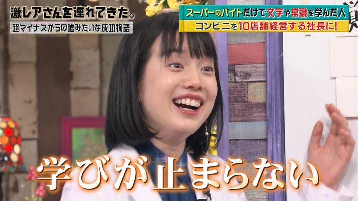 2018年09月10日弘中綾香の画像18枚目