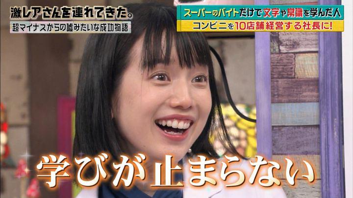 2018年09月10日弘中綾香の画像19枚目