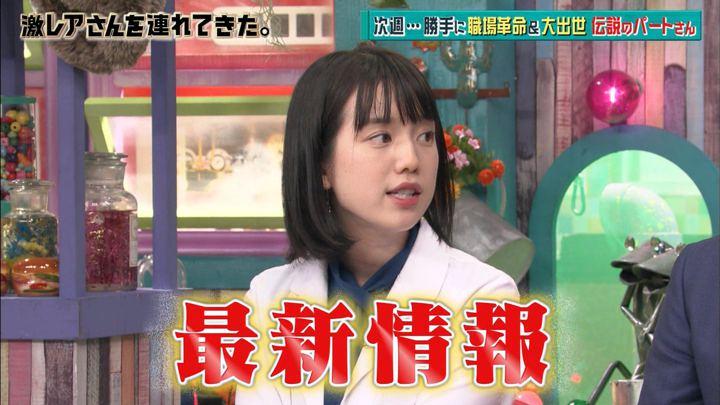 2018年09月10日弘中綾香の画像23枚目