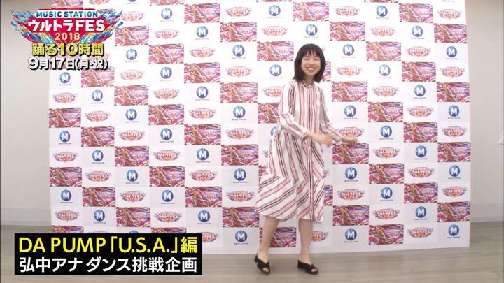 2018年09月10日弘中綾香の画像32枚目