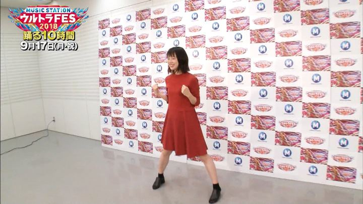 2018年09月14日弘中綾香の画像14枚目