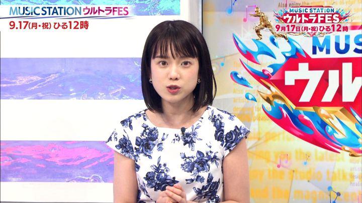2018年09月15日弘中綾香の画像11枚目