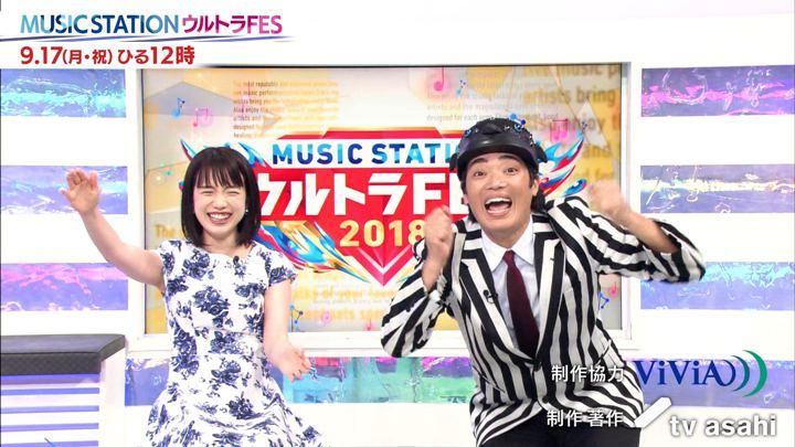 2018年09月15日弘中綾香の画像15枚目