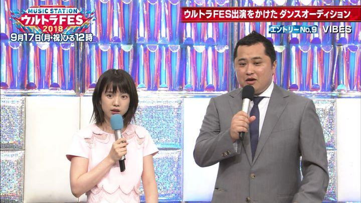 2018年09月15日弘中綾香の画像32枚目