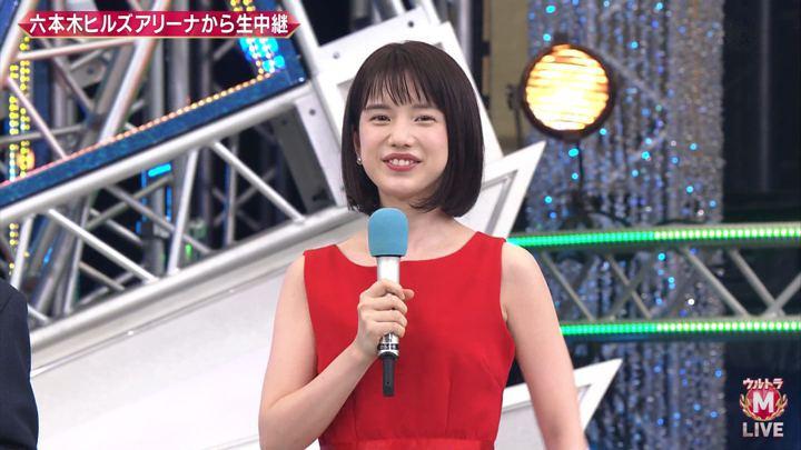 2018年09月17日弘中綾香の画像01枚目