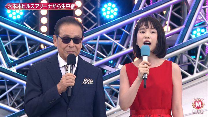 2018年09月17日弘中綾香の画像04枚目