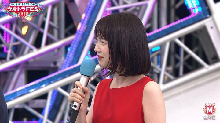 2018年09月17日弘中綾香の画像06枚目