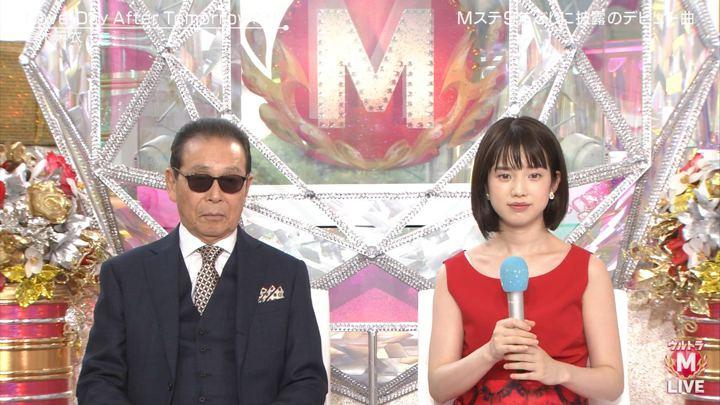 2018年09月17日弘中綾香の画像12枚目