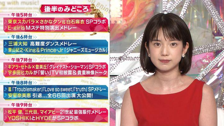 2018年09月17日弘中綾香の画像23枚目